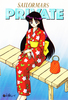 Sailor_moon_ss_battle_17