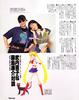 Newtype_10_93_07