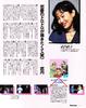 Newtype_10_93_08