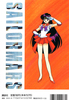 Sailor_mars_fanbook_02