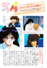 Sailor_mars_fanbook_31