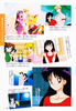 Sailor_mars_fanbook_48