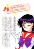 Sailor_mars_fanbook_51