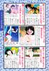 Sailor_mars_fanbook_62