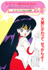 Sailor_mars_fanbook_65