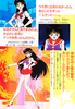 Sailor_mars_fanbook_68