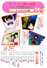 Sailor_mars_fanbook_74