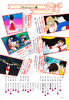 Sailor_mars_fanbook_78