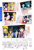 Sailor_mars_fanbook_79