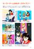 Sailor_mars_fanbook_82