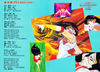 Sailor_mars_fanbook_85