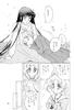 Rei_hino_b_d_book_13