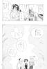 Rei_hino_b_d_book_14