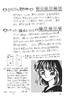 Rei_hino_b_d_book_16