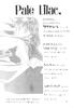 Rei_hino_b_d_book_17