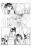 Rei_hino_b_d_book_22