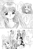 Rei_hino_b_d_book_23