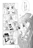 Rei_hino_b_d_book_25