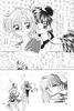 Rei_hino_b_d_book_26