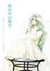 Tou_no_naka_no_himegimi_09