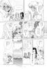 Tou_no_naka_no_himegimi_20