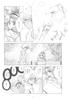 Tou_no_naka_no_himegimi_23