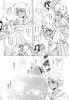 Tou_no_naka_no_himegimi_25