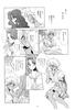 Tou_no_naka_no_himegimi_29
