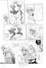 Tou_no_naka_no_himegimi_30