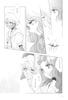 Tou_no_naka_no_himegimi_31