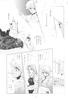 Tou_no_naka_no_himegimi_34