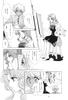 Tou_no_naka_no_himegimi_35