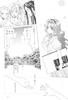 Tou_no_naka_no_himegimi_37