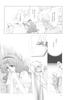 Tou_no_naka_no_himegimi_47