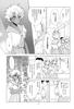 Tou_no_naka_no_himegimi_52
