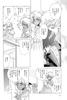 Tou_no_naka_no_himegimi_53