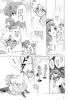Tou_no_naka_no_himegimi_56