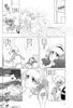 Tou_no_naka_no_himegimi_57