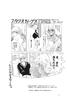 Tou_no_naka_no_himegimi_63