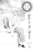 Tou_no_naka_no_himegimi_83