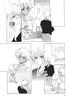 Tou_no_naka_no_himegimi_88