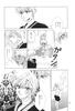 Tou_no_naka_no_himegimi_89