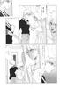 Tou_no_naka_no_himegimi_90