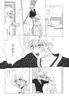 Tou_no_naka_no_himegimi_91