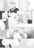 Tou_no_naka_no_himegimi_93