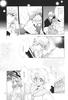 Tou_no_naka_no_himegimi_94