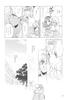Tou_no_naka_no_himegimi_95