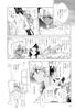 Tou_no_naka_no_himegimi_96