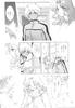 Tou_no_naka_no_himegimi_97