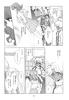 Tou_no_naka_no_himegimi_99_101